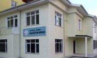 Demre Halk Eğitim Merkezi Kursları Antalya