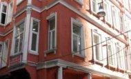 İstanbul Beyoğlu Halk Eğitim Merkezi Kursları