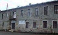 Hayrat Halk Eğitim Merkezi Kursları Trabzon
