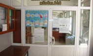 Bandırma Halk Eğitim Merkezi Kursları