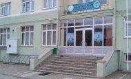 Balıkesir Gönen Halk Eğitim Merkezi Kursları