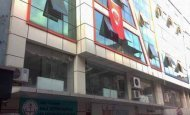 Ordu Merkez Altınordu Halk Eğitim Merkezi