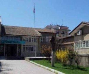 Diyarbakır Yenişehir Halk Eğitim Kursları