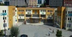 İstanbul Bahçelievler Mustafa Nevzat Pısak Mesleki Eğitim Merkezi
