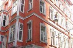İstanbul Beyoğlu Mesleki Eğitim Merkezi