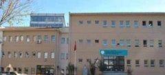 İstanbul Güngören Mesleki Eğitim Merkezi