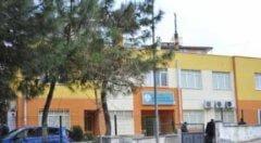 İstanbul Kadıköy Neriman İrfan Akça Mesleki Eğitim Merkezi